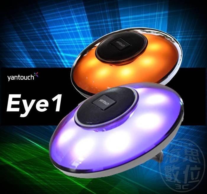 ~BUYTAKE~單顆 Yantouch eye 藍芽音響  LED情境燈  雙聲道環繞立