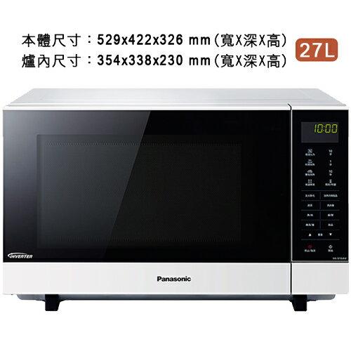 Panasonic 國際 NN~SF564 27L 無轉盤 微波爐