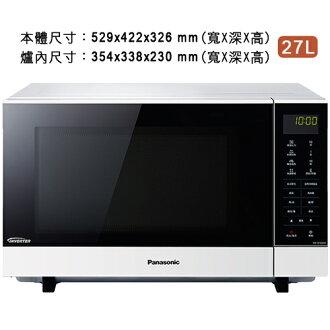 【感恩有禮賞】Panasonic 國際 NN-SF564 27L 無轉盤 微波爐