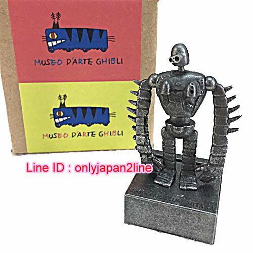 【真愛日本】16101100007三鷹美術館限定神兵鑄鐵名片架    天空之城神兵機器人  收藏  擺飾  日本帶回