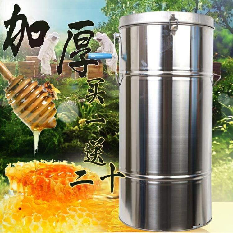 搖蜜機不銹鋼304加厚搖蜜機蜂蜜分離機打糖機取蜜機甩蜜桶養蜂工具家 凯斯盾數位3C 交換禮物 送禮