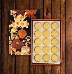 【狀元御用冰心綠豆糕 3盒免運組】(原味)15入x2盒 + (紅豆)15入x1盒  2017蘋果評比最佳伴手禮第二名【蘭陽狀元食品】