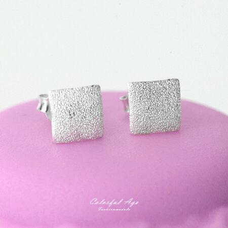 925純銀耳針耳環 個性正方型設計霧砂耳環 約會單品 抗過敏抗氧化 柒彩年代【NPD14】一對價格 0