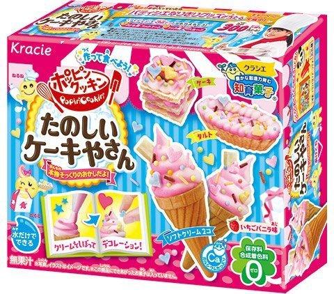 Kracie 手作甜點 知育果子手做系列 DIY食玩 冰淇淋 /和果子 /祭典夜台 /漢堡