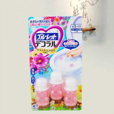 【敵富朗超巿】小林製藥馬桶用消臭凝膠-舒緩花香