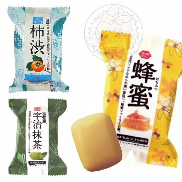 【Pelican沛麗康】石鹼洗顏沐浴皂(共3款)