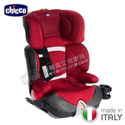 ChiccoOasys2-3Fixplus安全汽座安全座椅-薔薇紅贈汽車椅背收納袋★衛立兒生活館★