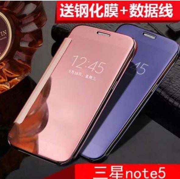 三星NOTE5誠礜電鍍鏡面翻蓋式手機皮套