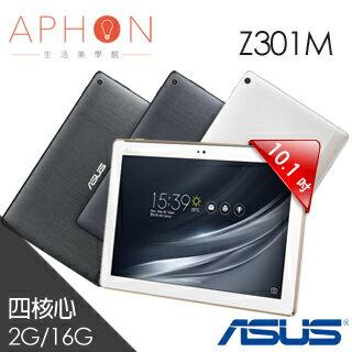 【Aphon生活美學館】ASUS ZenPad 10 Z301M 2G/16G 10.1吋 平板電腦-送保貼+指觸筆+立架+Type C加長充電線