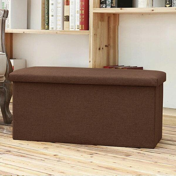 !新生活家具!《貝爾》咖啡色長方形麻布收納椅玩具箱收納凳收納箱置物箱穿鞋椅雜物收納儲物箱凳子