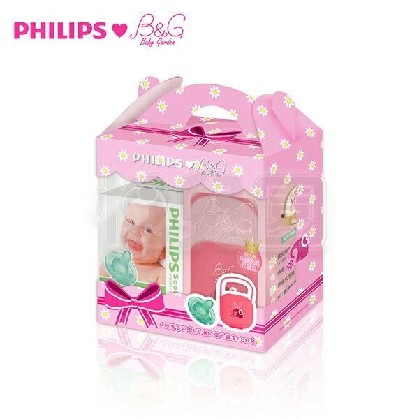 PHILIPS飛利浦4號奶嘴(天然香草)+BabyGarden安撫奶嘴收藏盒-小紅象【悅兒園婦幼生活館】