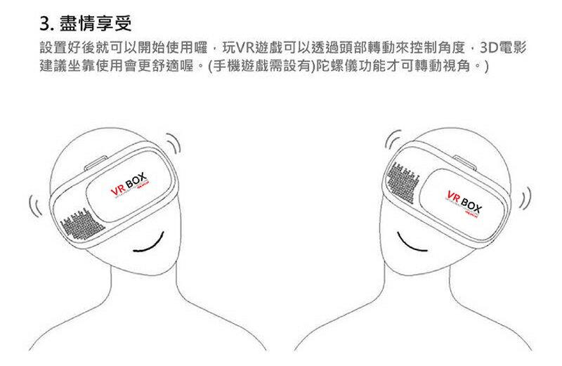 【今日下殺230元】VR Box 3D眼鏡 虛擬實境頭盔 Case 類htc Vive Gear PS【DD002】 9
