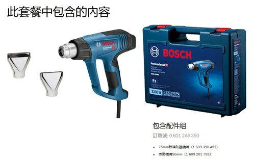 BOSCH 博世 GHG 23-66 工業用 熱風槍 液晶數字控溫顯示 GHG 660 全新升級 5