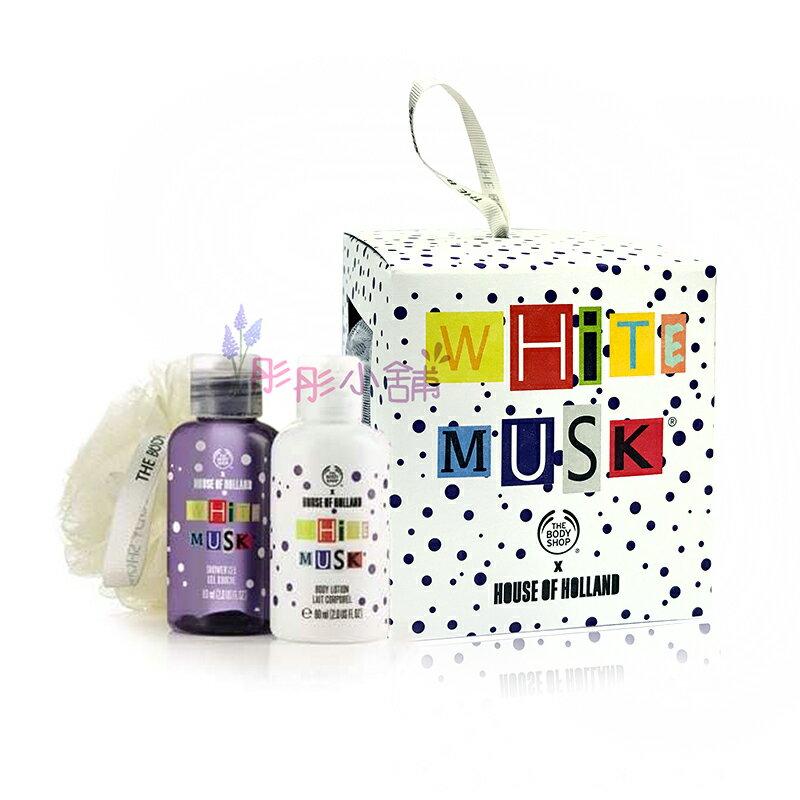 【彤彤小舖】The Body Shop 白麝香絲柔迷你禮盒 三件式 乳液 沐浴 沐浴球 限量原裝禮盒
