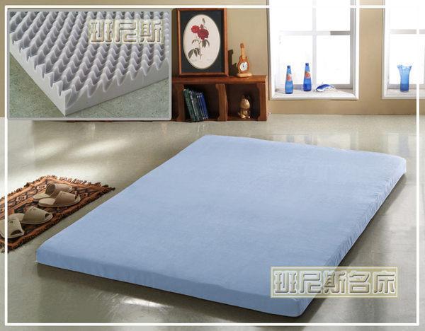 波浪5x6.2呎x7.5公分【惰性記憶矽膠床墊】(日本原料)+3M鳥眼布套★班尼斯國際家具名床