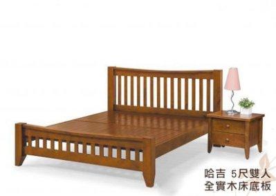【哈吉】天然100%全實木床架(3.5尺單人加大) ★班尼斯國際家具名床