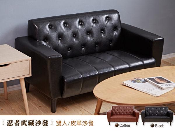 日本熱賣‧Musashi忍者武藏【雙人】皮革沙發/復刻沙發/另有單人、三人座 ★班尼斯國際家具名床