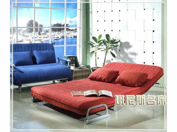 【菲爾】記憶矽膠 舖棉 日式沙發床~改版新款再出發★贈同色2顆抱枕 ★班尼斯國際家具名床 - 限時優惠好康折扣