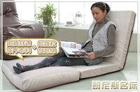 粒子 沙發床 和室椅 懶骨頭 班尼斯國際家具