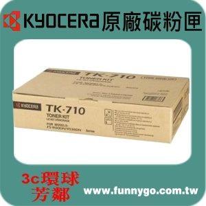 KYOCERA京瓷 原廠 碳粉匣 TK-710 適用: FS-9530dn