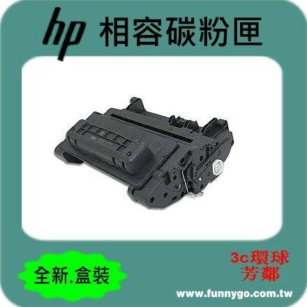 HP 相容 碳粉匣 CC364A (NO.64A) 適用: P4014/P4015/P4515