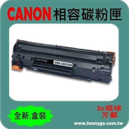 CANON 佳能 相容碳粉匣 CRG-328 適用:MF4410/MF4420/MF4430/MF4450/MF4550D/MF4570DN/MF4580/MF4770N
