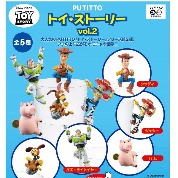 PUTITTO第二代玩具總動員胡迪巴斯光年杯緣子公仔模型共5種人物8個入盒