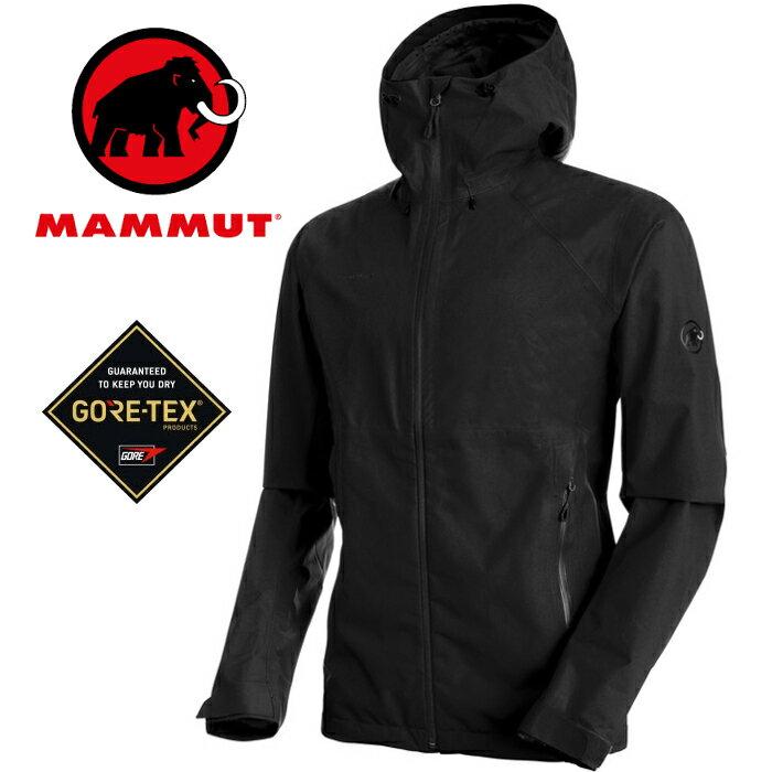 Mammut 長毛象 防水透氣Gore-Tex風雨衣防水外套/登山雨衣Convey Tour HS 男款1010-26030 0001 黑色