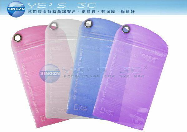 「YEs 3C」粉彩扣環 夾鍊袋 夾鏈袋 18*12 手機套 防潑水萬用收納袋 戶外運動必備 手機袋