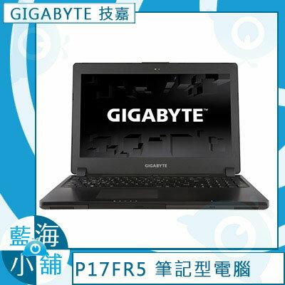 GIGABYTE技嘉 P17F R5 17吋電競筆電(i7-6700/GTX950/1T/8G) -2K7670H8GH1DDW10(客訂)