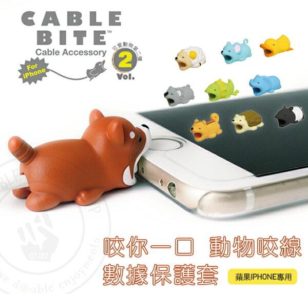 日本咬咬小動物第二彈▸CABLEBITE傳輸線咬線器數據線防斷充電線保護套防護造型線套僅支援IPHONE蘋果