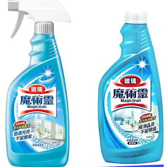 魔術靈 玻璃清潔劑500ml噴槍/更替