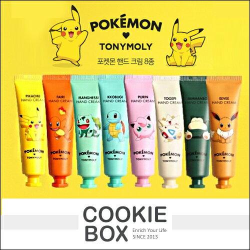 韓國 TONYMOLY x Pokemon 寶可夢 護手霜 30ml 手部 保養 滋潤 神奇寶貝 皮卡丘 *餅乾盒子*