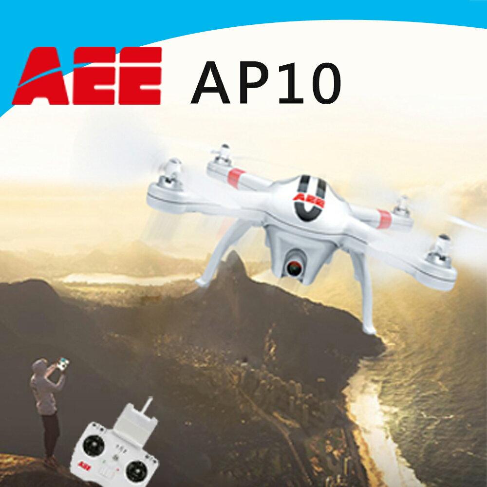 AEE AP10 四軸空拍飛行機-內建攝影機