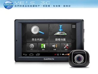 「YEs 3C」GARMIN Nuvi 4592R plus Wi-Fi 多媒體 衛星導航 免運 yes3c