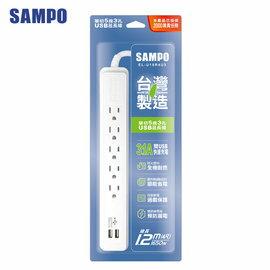 "SAMPO 聲寶單切5座3孔4尺3.1A雙USB延長線 (1.2M) EL-U15R4U3  "" title=""    SAMPO 聲寶單切5座3孔4尺3.1A雙USB延長線 (1.2M) EL-U15R4U3  ""></a></p> <td> <td><a href="