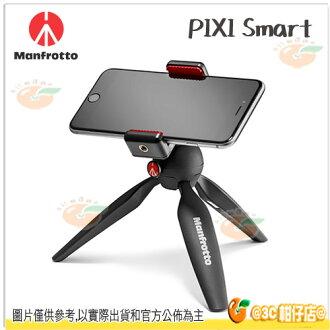 現貨 Manfrotto PIXI SMART 萬用夾輕巧迷你腳架 桌上型腳架 原廠手機夾 手機 相機 類單 口袋機 正成公司貨
