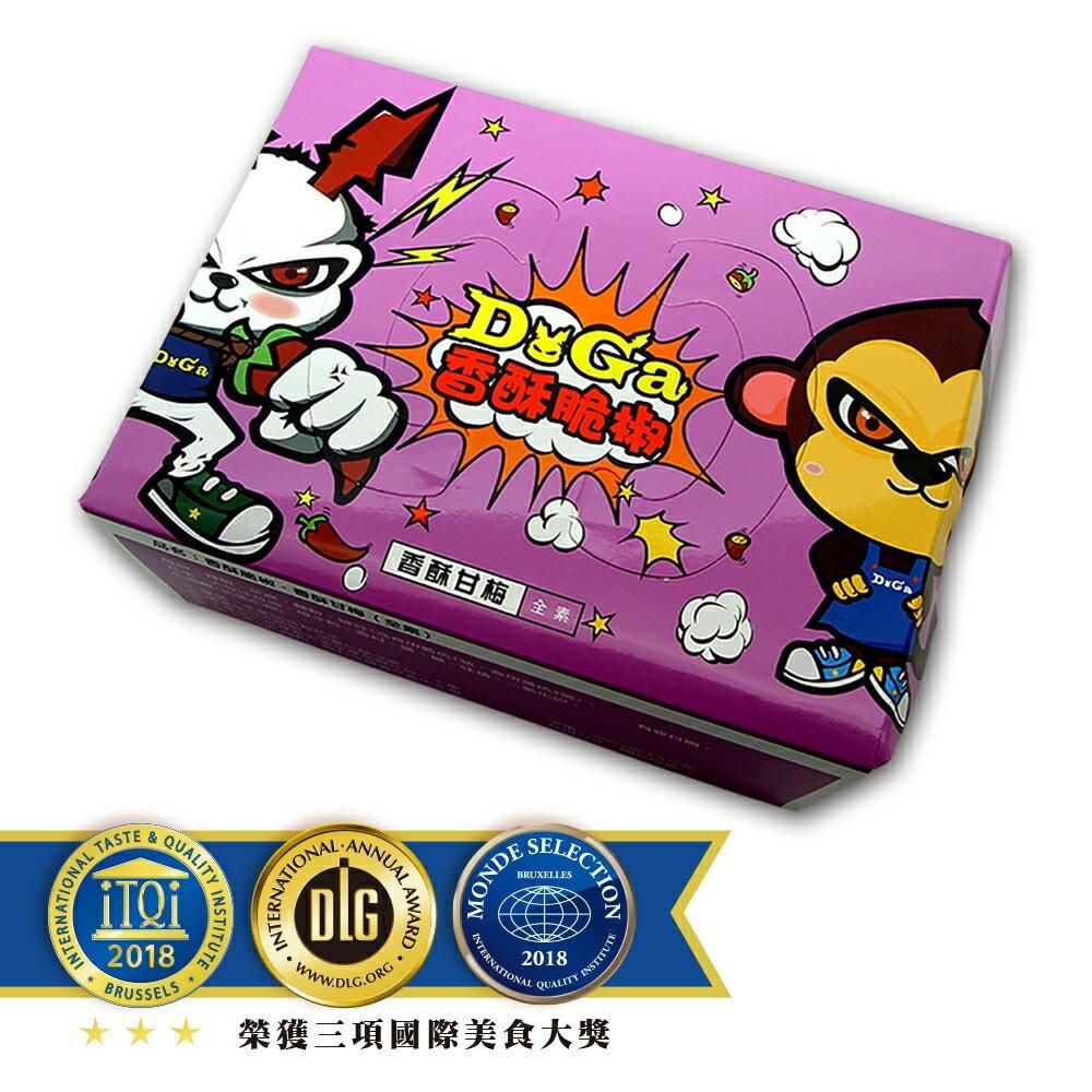 辣椒餅乾★香酥甘梅(全素) / 盒裝★Doga香酥脆椒★ 2