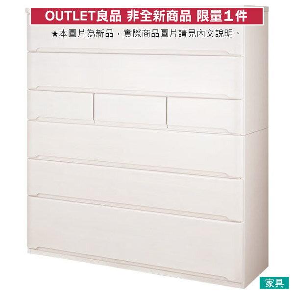 ◎(OUTLET)高整理衣櫃 斗櫃 OUKA2 120HC WH 福利品 NITORI宜得利家居 0
