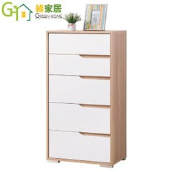 【綠家居】莎薇 木紋雙色2尺五抽斗櫃/收納櫃
