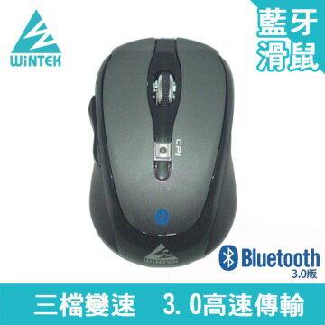 【迪特軍3C】文鎧6100藍芽3.0版10米距離360度範圍內 前進、後退側鍵