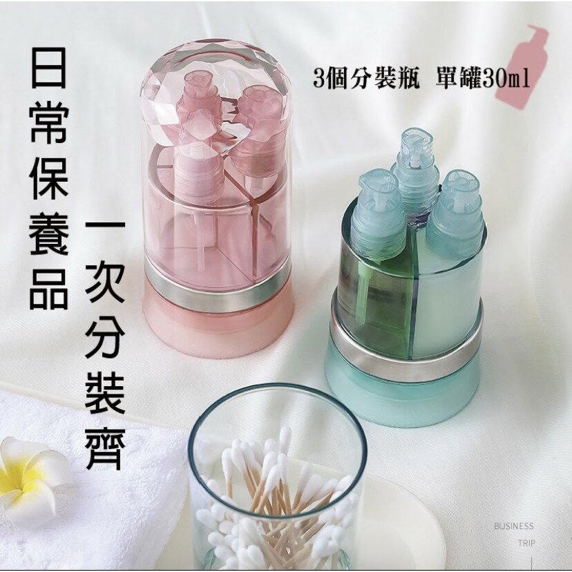 旅行必備分裝瓶分裝噴瓶按壓空瓶便攜旅行細霧乳液按壓小噴瓶 6