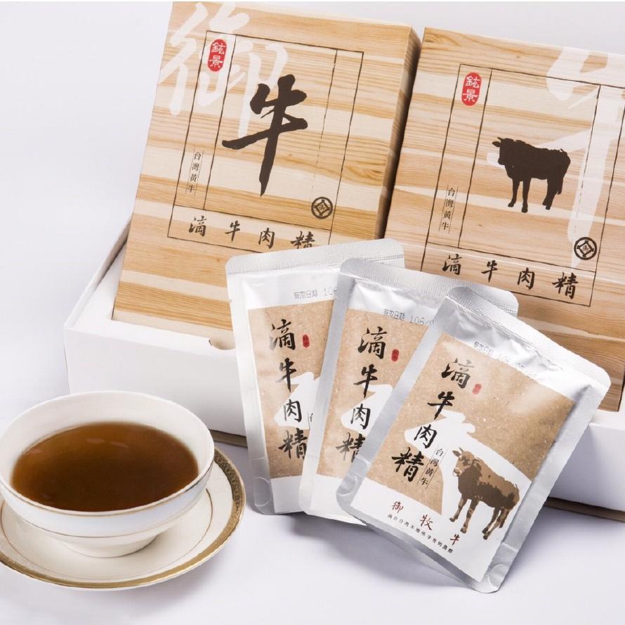 【鈜景牧場 - 國產御牧牛】台灣黃牛滴牛肉精