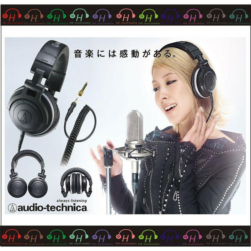 弘達影音多媒體  鐵三角  DJ專業型監聽耳機 ATH-PRO700MK2 免運費