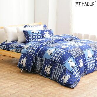 搖粒絨兩用被毯床包組-雙人 [Q藍熊] 瞬間暖呼呼 ; 獨家限定款 ; 翔仔居家台灣製