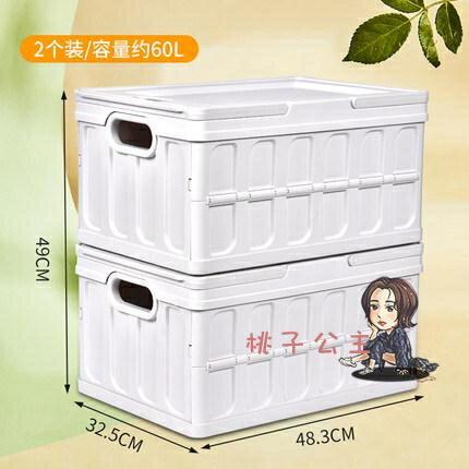 【八折】折疊書箱 多功能可折疊手提收納箱籃帶蓋家用車載整理儲物特大儲存學生書箱T