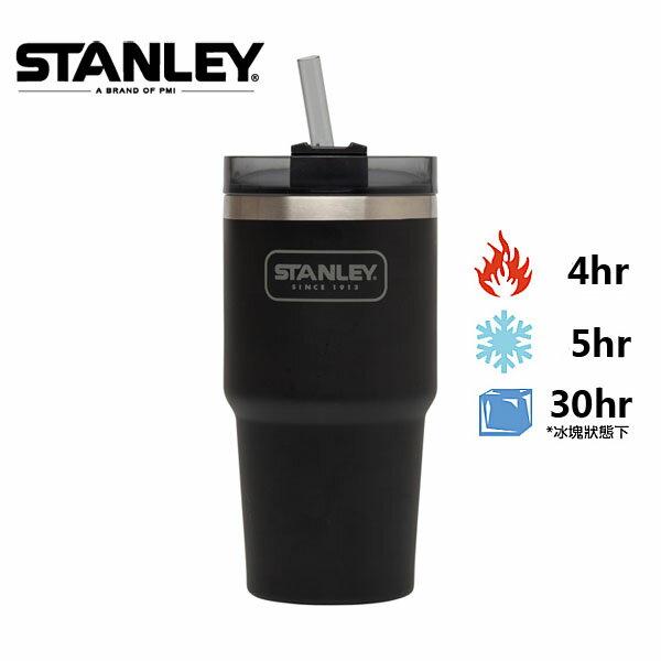 【【蘋果戶外】】Stanley1002662黑591ml美國冒險系列真空吸管隨手杯酷冰杯保溫杯保冰保冷10-02662