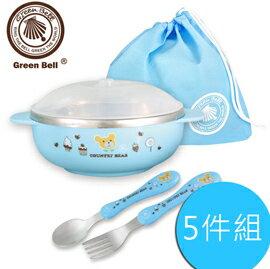 【悅兒園婦幼生活館】GREEN BELL 鄉村熊兒童304不銹鋼餐具外出組-藍色