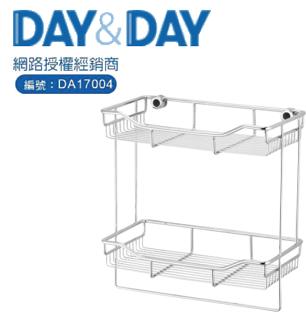 洗樂適衛浴:DAY&DAY雙層毛巾及多功能架-單桿(ST2298SD-02)