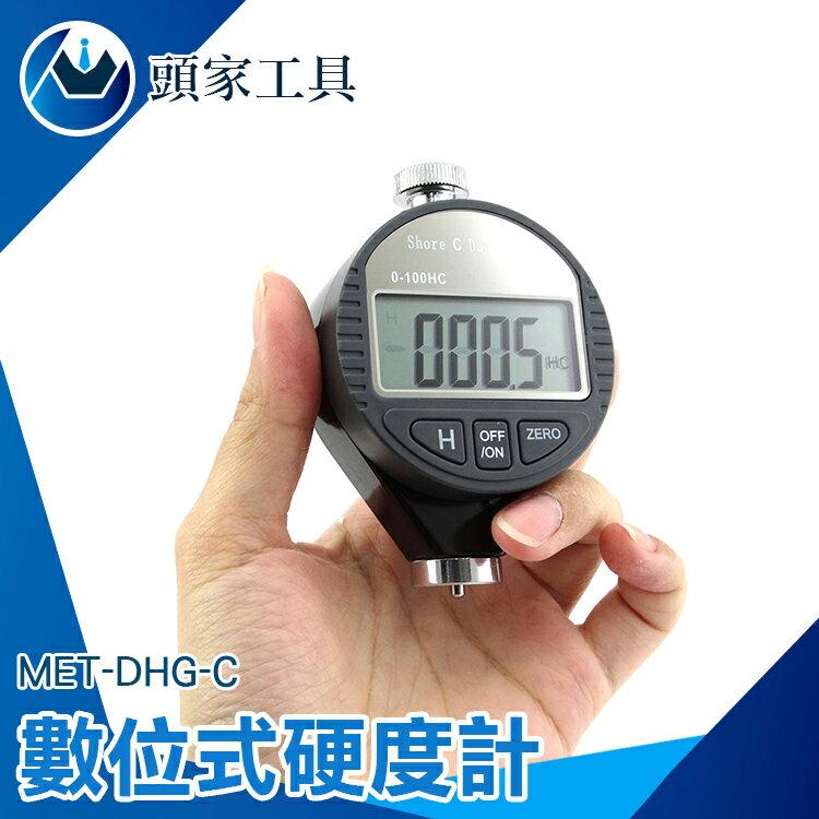 《頭家工具》邵氏硬度計 歸零 硬度測試 軟質塑膠 MET-DHG-C LCD大螢幕 便攜